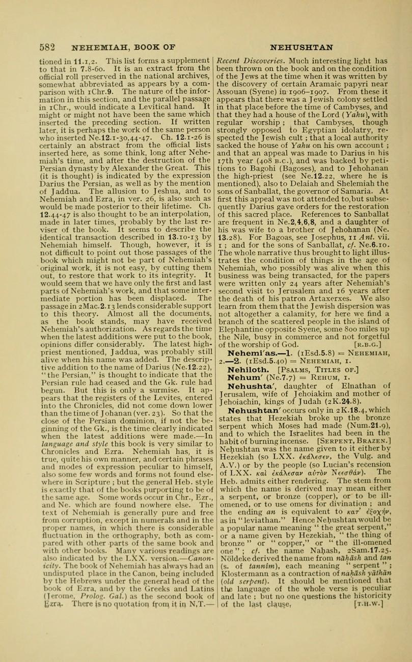 The Illustrated Bible Dictionary by W C  Piercy - Page 666
